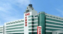 CNC was founded in 1988 specialized in Low-voltage electrical and Power Transmission and Distribution industries.